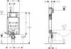 Geberit GEBERIT KOMBIFIX podomítková nádržka pro zazdění Sigma 8 cm, v. 109 cm 110.790.00.1