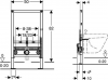 Geberit GEBERIT DUOFIX montážní prvek pro závěsný bidet, 82 cm, univerzální 111.515.00.1
