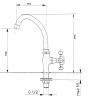 Reitano Rubinetteria ANTEA stojánkový umyvadlový ventil, výška 260 mm, chrom 315