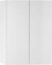 Aqualine VEGA galerka, 60x70x18cm, bílá VG060