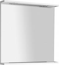 Aqualine KORIN zrcadlo s LED osvětlením 70x70x12cm KO380