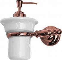 Sapho PERLA dávkovač mýdla, keramika, růžové zlato PE1087