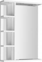 Aqualine KORIN LED zrcadlo s osvětlením a poličkami 50x70x12cm KO355