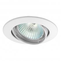 Sapho LUTO podhledové svítidlo výklopné, 50W, 12V, bílá 02780