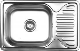 Aqualine Nerezový vestavný dřez 66x18x42 cm AQ6642