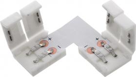 Sapho Led Spojovací L konektor LED pásků s chipem 3528, 2835 LDK628