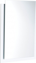 Sapho EMA LED podsvícené zrcadlo s přesahem 500x700mm, bílá 22456