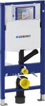 Geberit GEBERIT DUOFIX podomítková nádržka Sigma 12 cm, pro odsávání zápachu 111.364.00.5