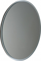 Sapho FLOAT kulaté LED podsvícené zrcadlo, průměr 600mm, bílá 22559