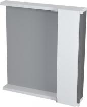 Sapho PULSE galerka s LED osvětlením 2 x 3W, 75x80x17 cm, pravá, bílá/antracit PU078P