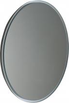 Sapho FLOAT kulaté zrcadlo s LED osvětlením, průměr 600mm, bílá 22559