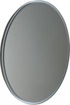 Sapho FLOAT zrcadlo s LED osvětlením, průměr 740mm, bílá 22574