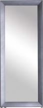 Enix RAMA LUX otopné těleso se zrcadlem 595x1448mm, 651 W, stříbrná strukturální RML-614S