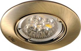 Sapho LUTO podhledové svítidlo, 50W, 12V, bronz 02584
