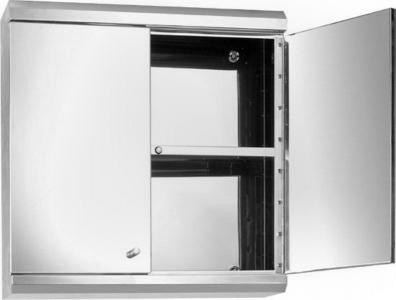 Aqualine BABY galerka 45x45x13cm, nerez PCA002
