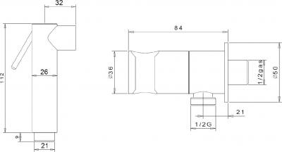Sapho Nástěnný ventil s ruční bidetovou sprškou a bezpečnostní pojistkou, hranatý, chrom SG108