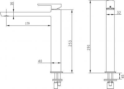 Sapho MIXONA stojánková umyvadlová baterie vysoká, bez výpusti, chrom MG006