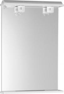 Aqualine EKOSET zrcadlo s osvětlením 50x75x12cm, bílá 57054