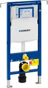 Geberit GEBERIT DUOFIX podomítková nádržka Sigma 12 cm, pro napojení do boční stěny 111.355.00.5