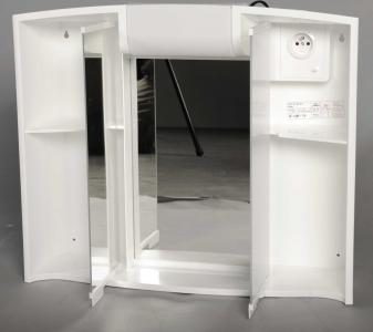 Aqualine ANGY galerka 59x50x15cm, 1x12W, bílá plast 541202
