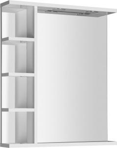 Aqualine KORIN LED zrcadlo s osvětlením a poličkami 60x70x12cm KO370