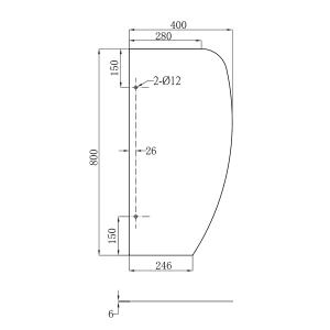 Sapho Dělící stěna mezi urinály 40x80 cm, sklo mat 2502-05