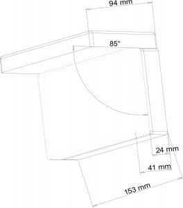 Sapho KASKÁDA nástěnná sprchová hubice, náklopná, šířka 153mm, chrom 5109