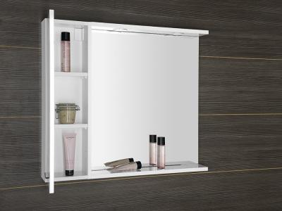 Aqualine KORIN LED zrcadlo s osvětlením 60x70x12cm KO390