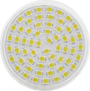 Sapho Led LED bodová žárovka 6W, GU10, 230V, denní bílá, 410lm LDP174