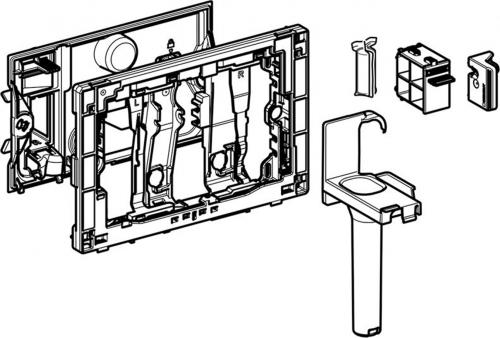 Geberit GEBERIT DUOFRESH zásuvka pro tyčinku, pro Sigma splach. nádržku pod omítku 12cm, chrom lesk 115.062.21.1