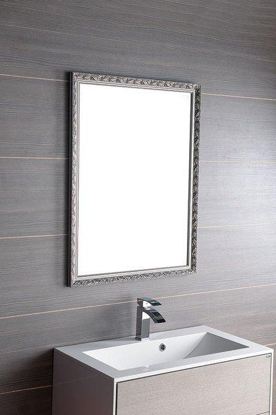 Sapho MELISSA (DAHLIA) zrcadlo v dřevěném rámu 672x872mm, stříbrná NL495
