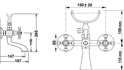 Reitano Rubinetteria ANTEA nástěnná vanová baterie kompletní, růžové zlato 3017